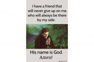 His name is God quote